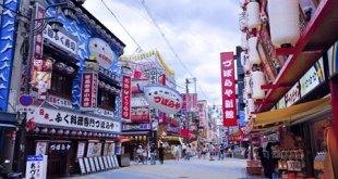 Đăng ký gói cước chuyển vùng quốc tế MobiFone khi đi Nhật Bản